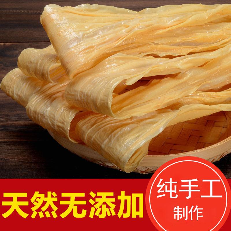 怀集腐竹农家自制支竹油豆皮豆干段豆素肉无添加干货油豆腐皮特产