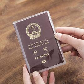 护照包透明简约身份证件保护卡套机票夹旅行多功能出国护照收纳袋