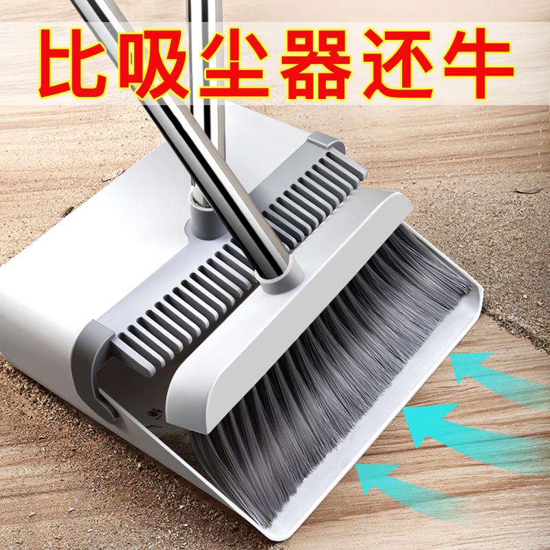 扫把套装扫帚簸箕组合家用扫地笤帚网红不粘头发神器折叠畚箕拖把