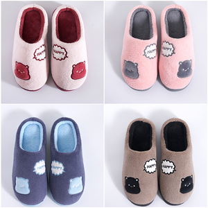 Cotton slippers female home cute couple plush indoor non-slip household autumn and winter men winter confinement shoes thick bottom winter