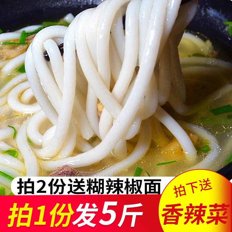 贵州米粉手工干米粉遵义特产粗米粉米线5斤家庭装米粉干包邮
