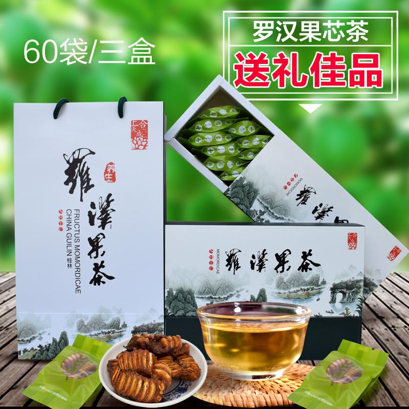 罗汉果茶广西桂林特产罗汉果果芯茶包花茶东方神茶礼盒装袋装特级
