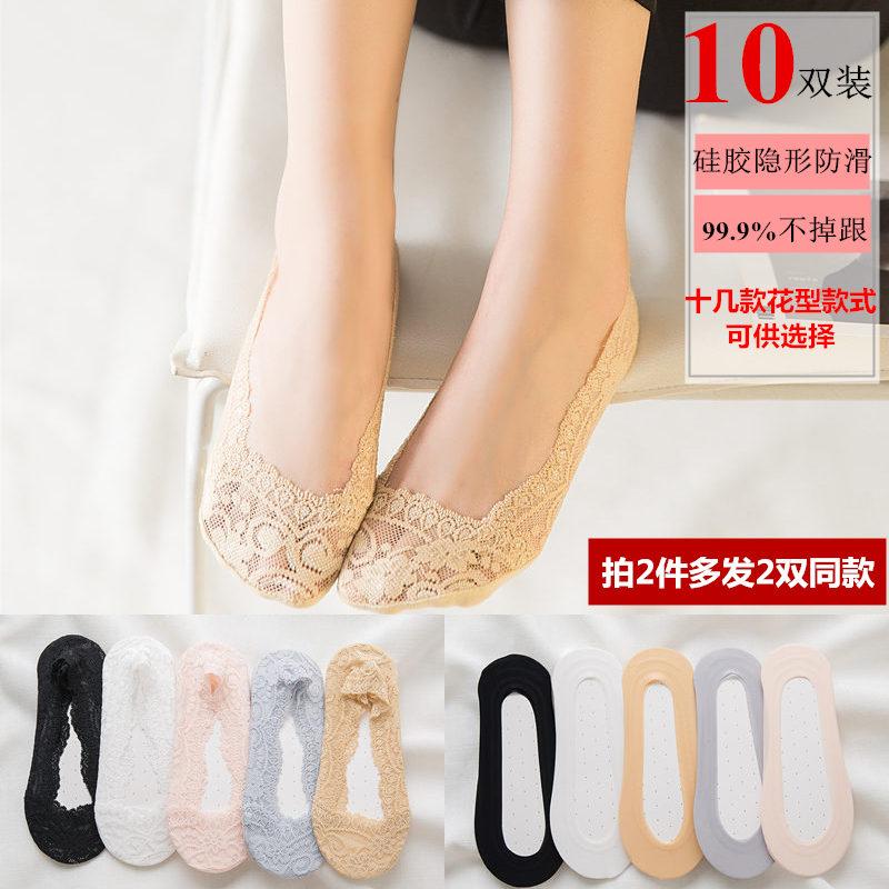 点击查看商品:蕾丝袜子船袜女潮纯棉底夏季薄款浅口冰丝高跟鞋隐形硅胶防滑短袜