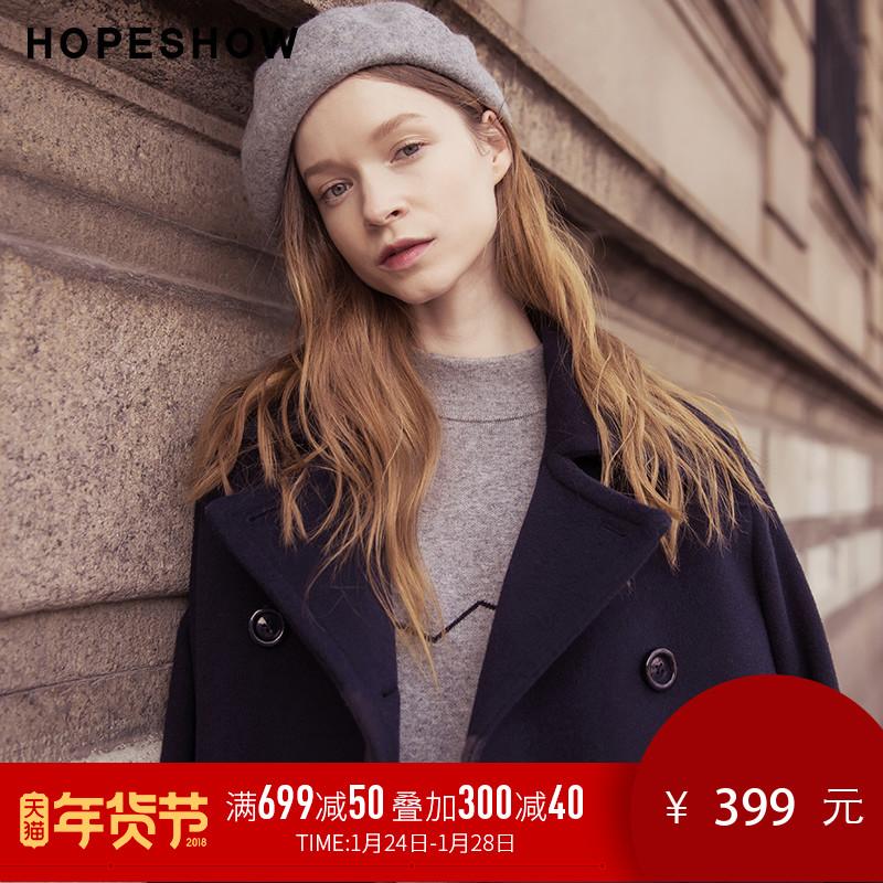 红袖女装冬季新款优雅简约翻领双排扣通勤直筒经典羊毛大衣外套