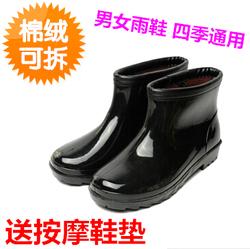 中筒加绒雨鞋短筒保暖水鞋男女士款上班厨房洗车防滑雨靴工作水靴