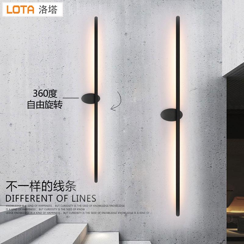 现代简约北欧大气客厅卧室床头书房楼梯过道背景艺术个性LED壁灯-洛塔旗舰店
