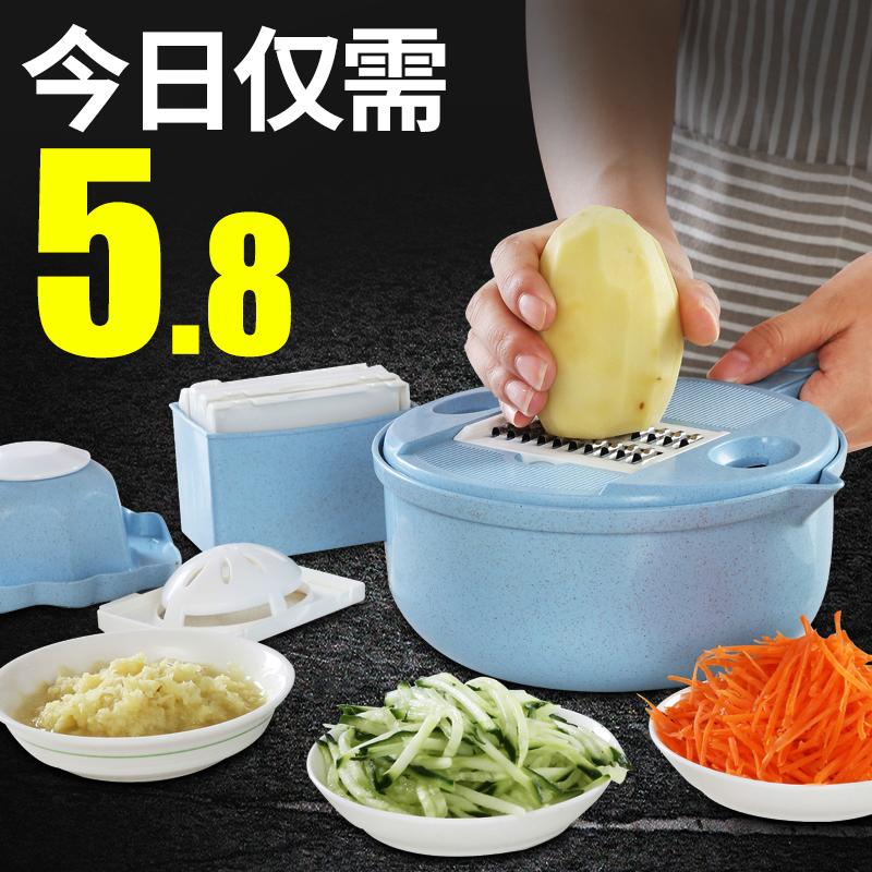 厨房神器多功能切菜器切片器刮丝插刨丝削土豆丝家用切丝器擦用品