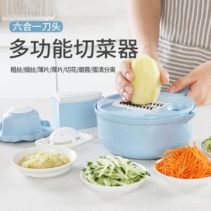 廚房用品多功能切菜神器切片器刮插刨絲削土豆片家用切絲機擦菜板