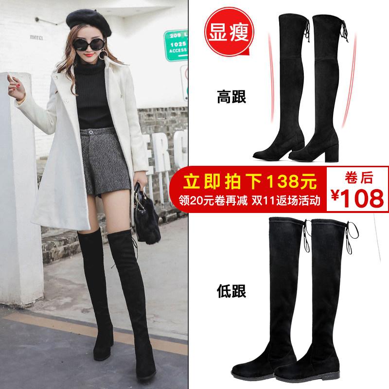 艳丽佳人2017冬季新款高跟圆头骑士长靴女弹力高筒靴粗跟女过膝靴