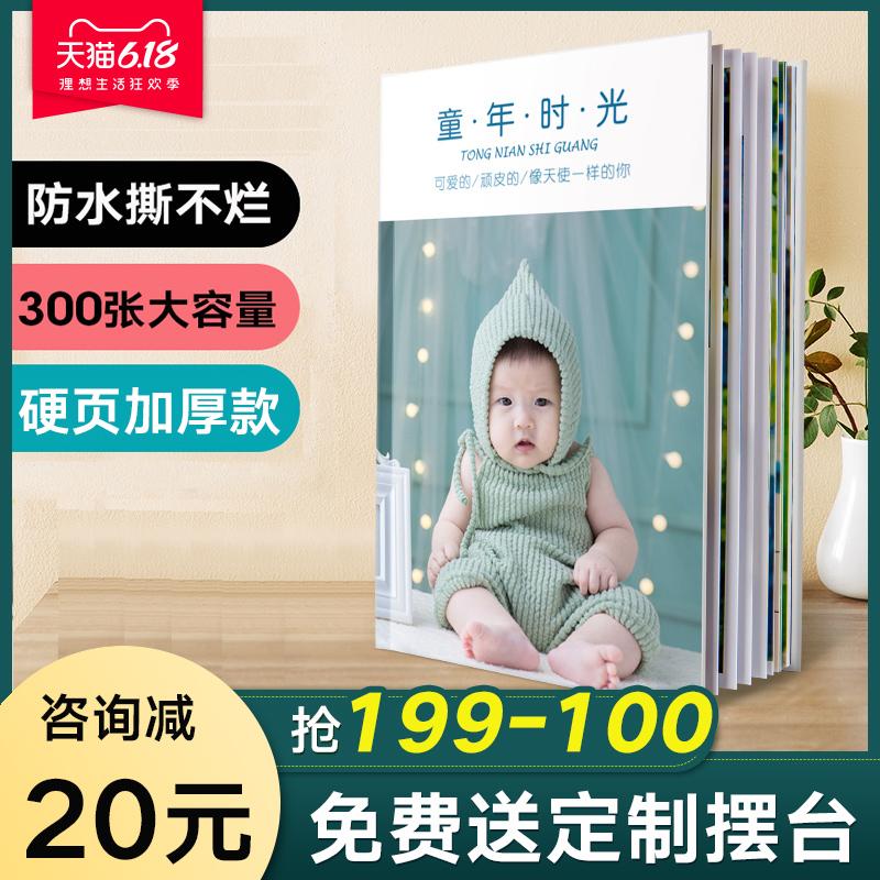 幼儿园毕业照片书定制宝宝成长纪念册相册本制作影集儿童diy记录