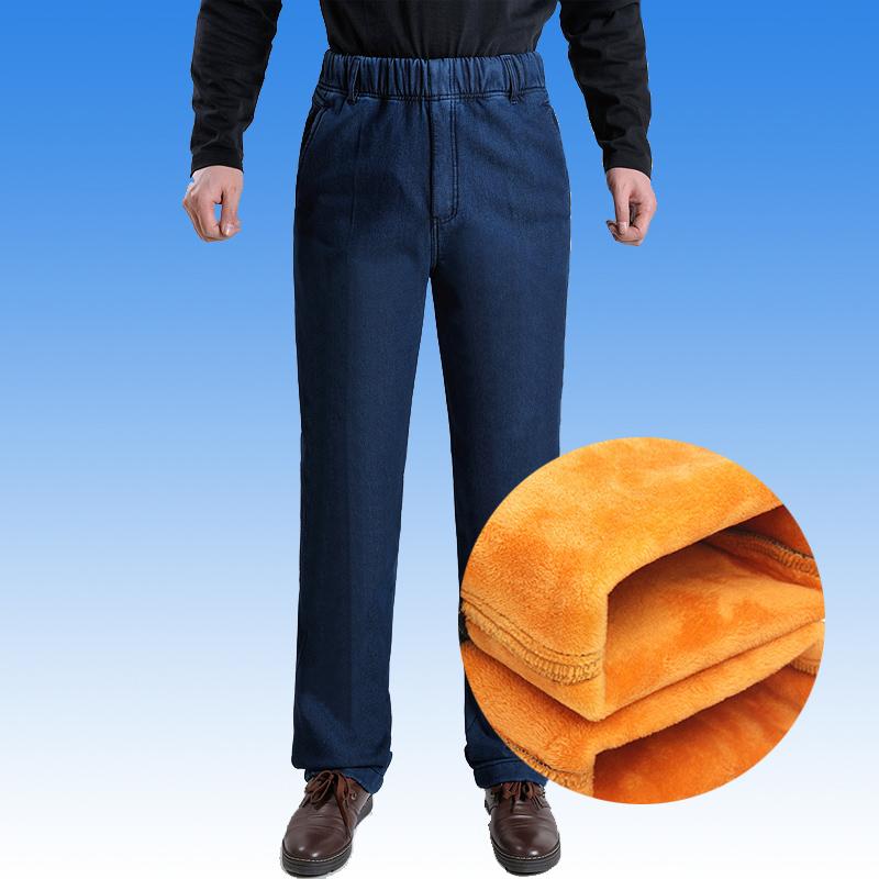 中老年人男裤秋冬加绒加厚款松紧高腰深裆爸爸装加大休闲牛仔长裤