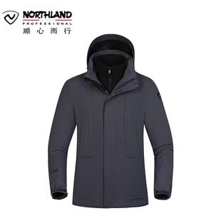 诺诗兰19年秋冬新款男式三穿防水透湿户外旅行冲锋衣 GS085605图片