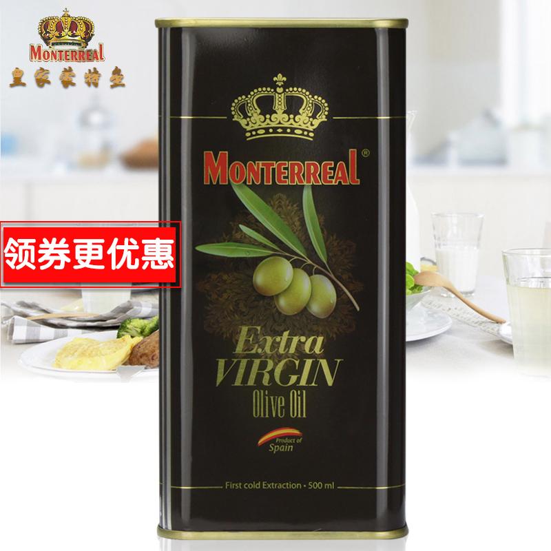 炒菜烹饪油西班牙原装进口橄榄油特级初榨橄榄油500ML食用油烹饪