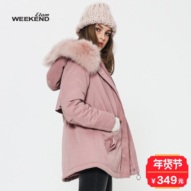 艾格Weekend2017冬季bling口袋装饰连帽棉服女8A0232009