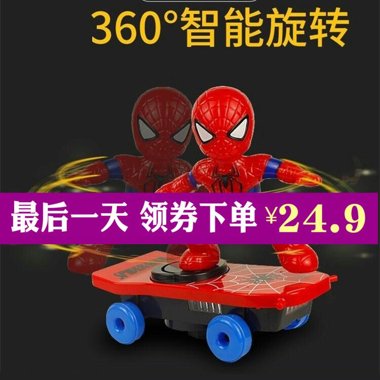 电动滑板避障旋转翻滚特技滑板车1-3-4-5-6岁男孩玩具车生日礼物
