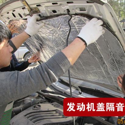 汽车隔音棉铝箔型发动机引擎盖车门隔音纯铝板隔音隔热棉震垫防锈