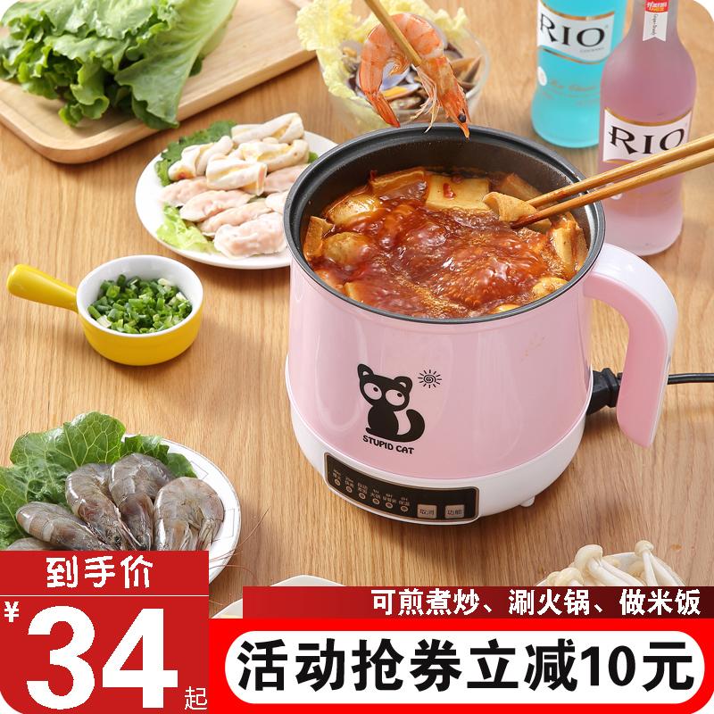 电饭煲家用智能迷你预约1小型3宿舍4单人2煮粥到煮饭电饭锅蒸神器
