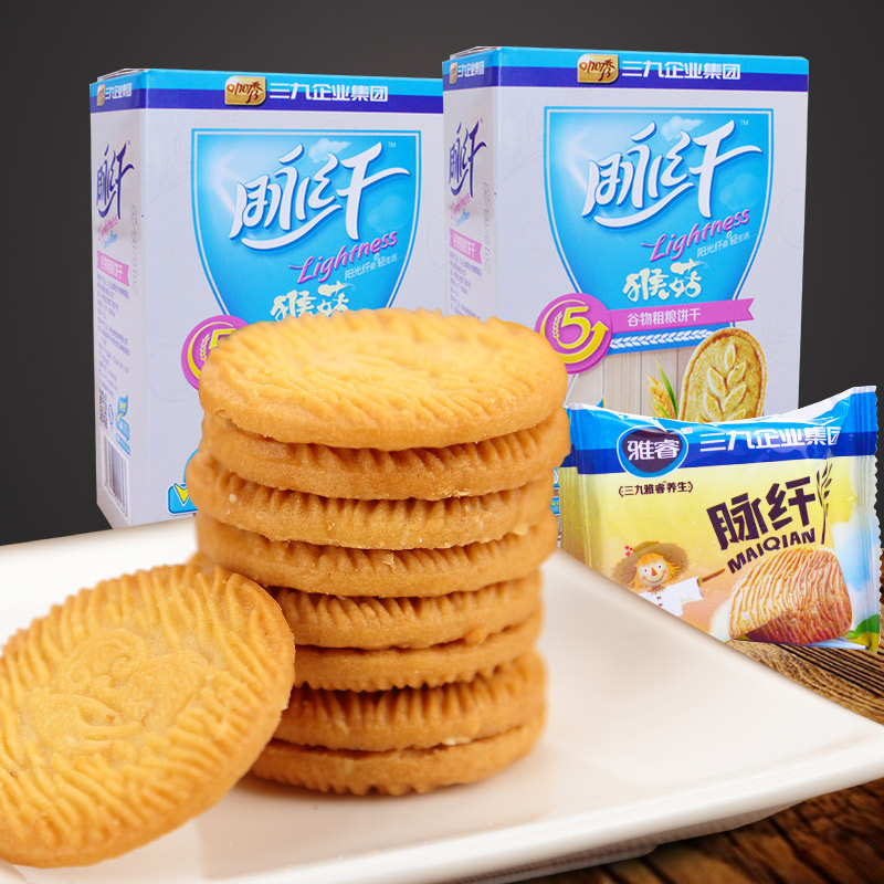 三九集团脉纤猴头菇饼干 猴菇酥性正宗养胃饼干早餐零食200g*2盒