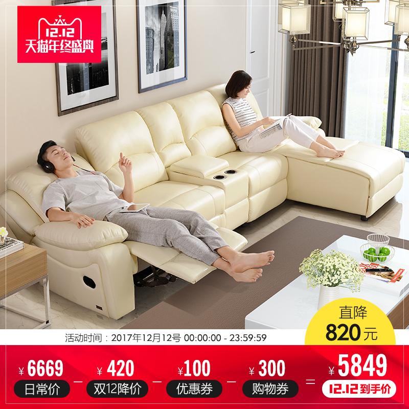 陆虎 多功能头等真皮沙发组合家庭影院 小户型客厅太空舱皮质整装