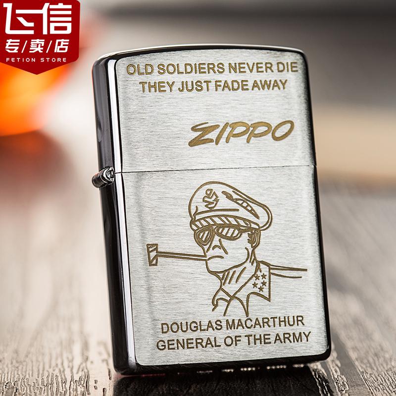 打火机zippo正版 美国原装正品麦克阿瑟将军离职刻字官方正品