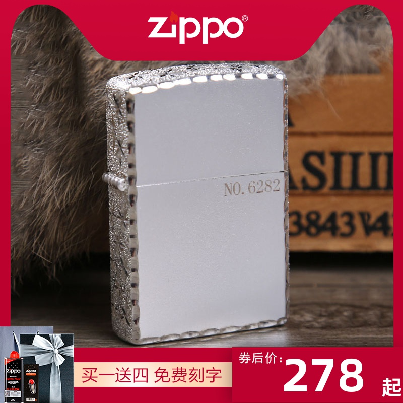 专柜正品zippo打火机正版镀金满天星原装正品男士煤油刻字正版