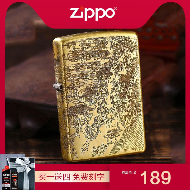 美国原装打火机zippo正版纯铜清明上河图限量正品男士礼品刻字
