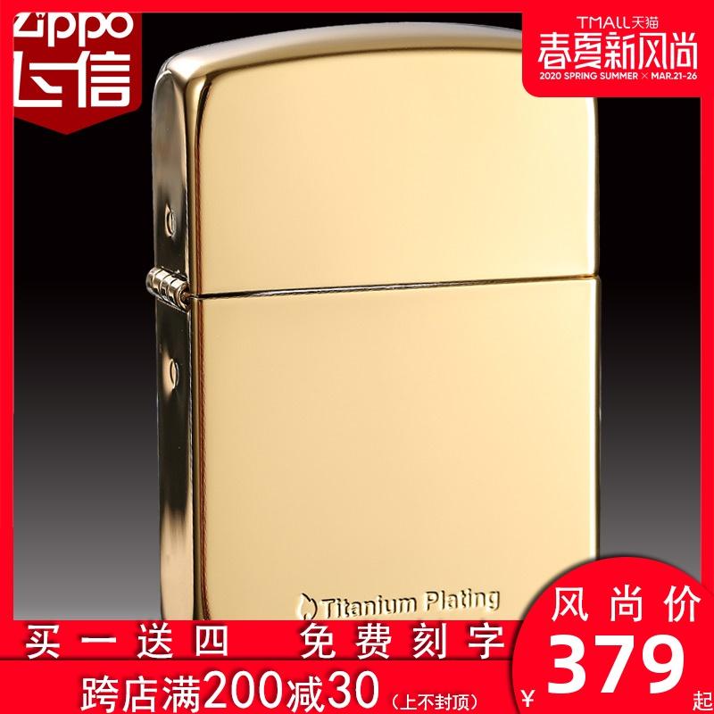 原装正版zippo打火机zppo正品 1941复刻 镀钛土豪金色 男士限量