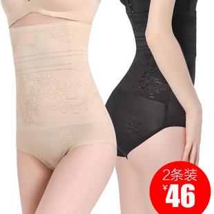 产后收复塑形高腰收腹神器夏季内裤