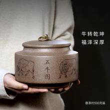 宜兴500g普洱散茶罐ku8斤装存储an手工陶瓷醒茶罐