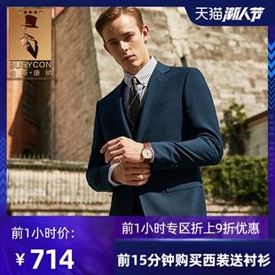 西服套装男藏青正装商务休闲帅气燕尾服修身英式礼服三件套男西装图片