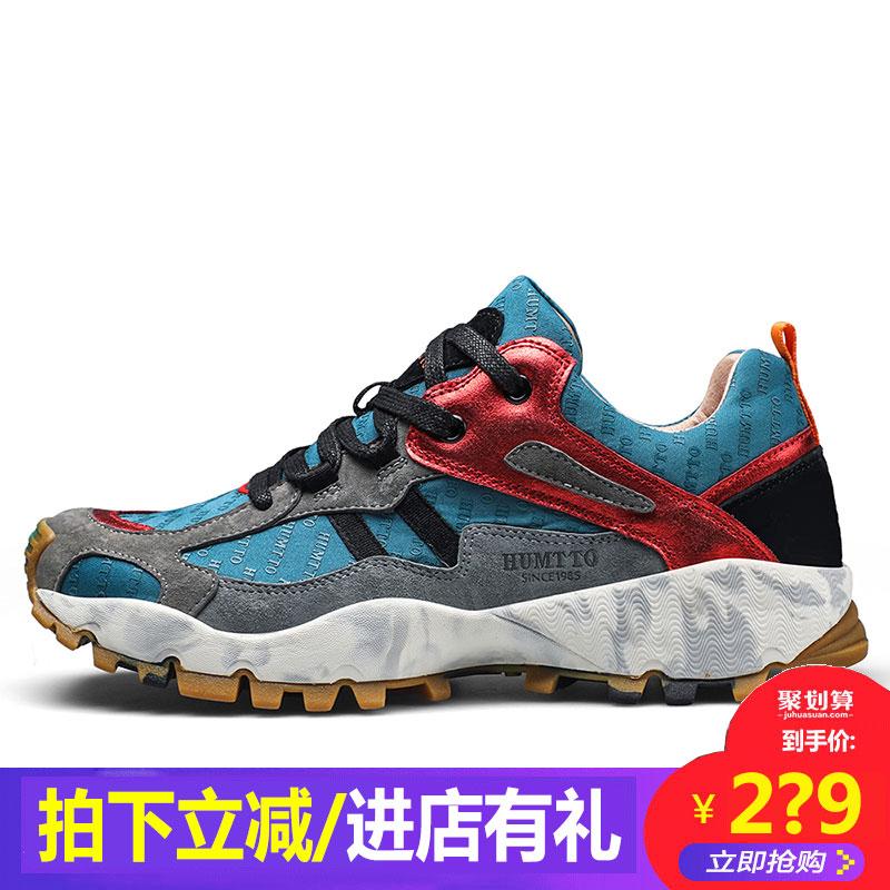 美国悍途登山鞋男透气轻便休闲鞋女运动跑步鞋潮防滑耐磨户外徒步
