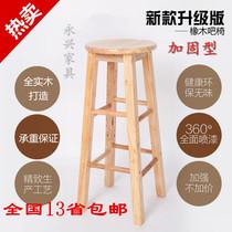 現代簡約實木吧椅吧凳吧台椅酒吧椅高腳凳梯凳家用奶茶店歐式椅子