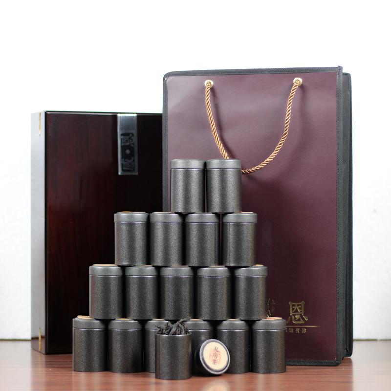 大红袍茶叶礼盒装武夷山岩茶马头岩肉桂小罐装浓香型高档送礼佳品