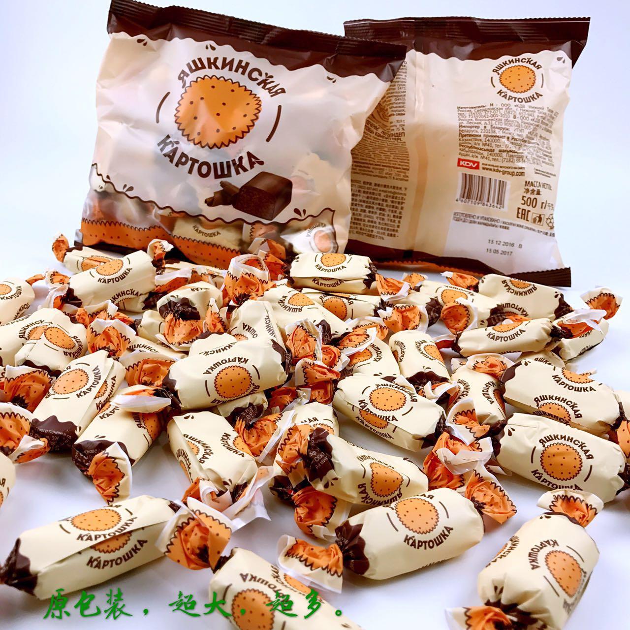 俄罗斯糖果巧克力进口土豆泥糖松露巧克力原包装喜糖果