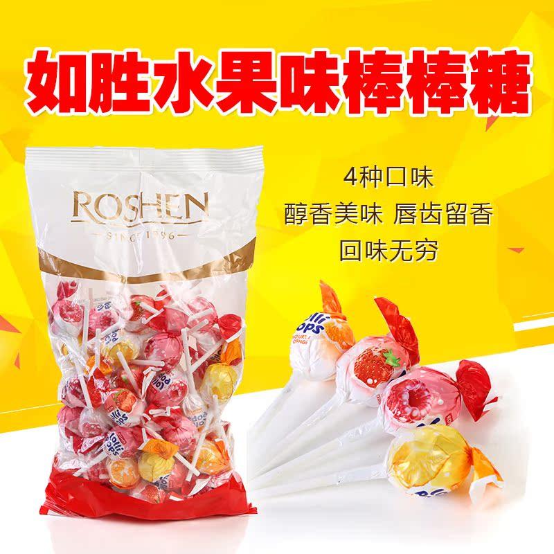 俄罗斯进口水果棒棒糖乳酸 多口味糖果零食1000克