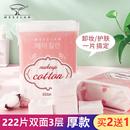 化妆棉卸妆棉女卸妆用脸部纯棉1100片盒装薄款一次性湿敷专用巾