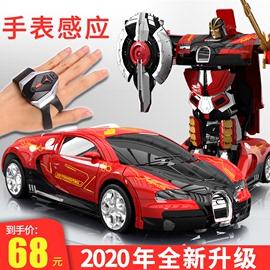 儿童手势感应变形遥控汽车金刚机器人充电动高速漂移赛车玩具男孩