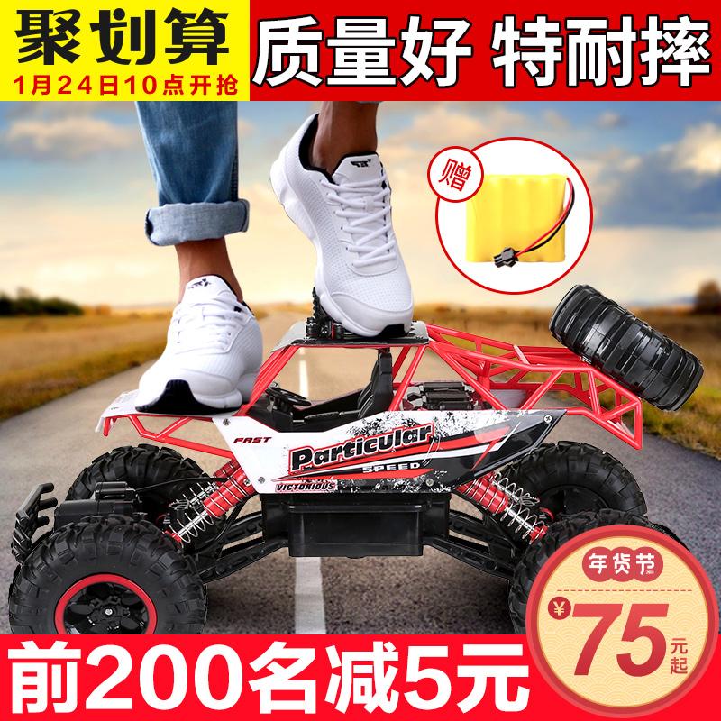 儿童玩具车遥控汽车攀爬越野车大脚车超大赛车电动男孩遥控车四驱