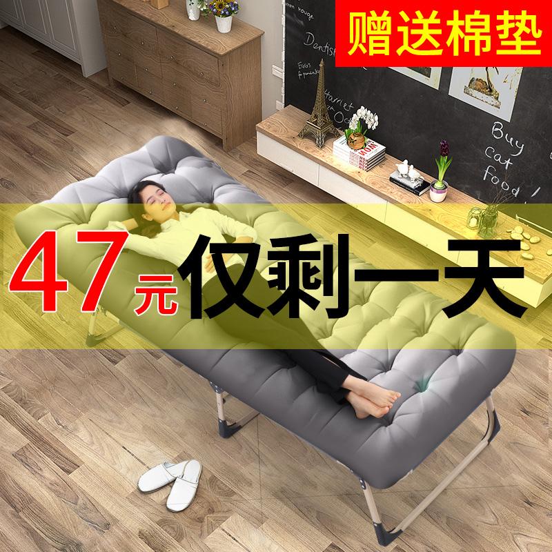 索乐折叠床单人床家用简易午休床午睡办公室成人多功能行军床躺椅
