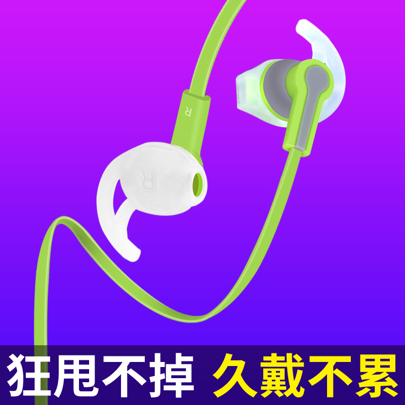 kanen/卡能 S40手机男女生通用运动型跑步耳机 入耳式耳塞挂耳式面条线控有线舒适软耳挂式耳机