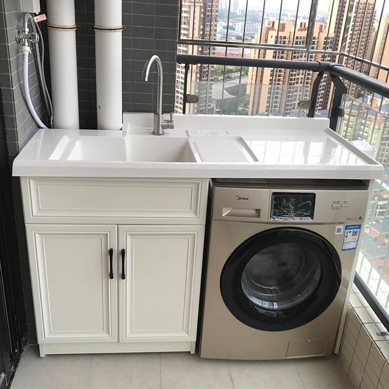 太空铝阳台洗衣机柜组合洗衣池搓衣板洗衣槽洗衣机一体柜伴侣定制