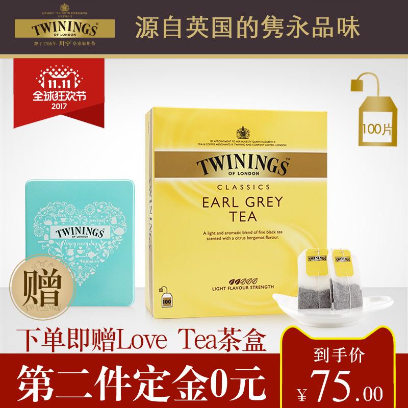 英国Twinings川宁豪门伯爵红茶 100片 袋泡茶包进口茶叶earl grey