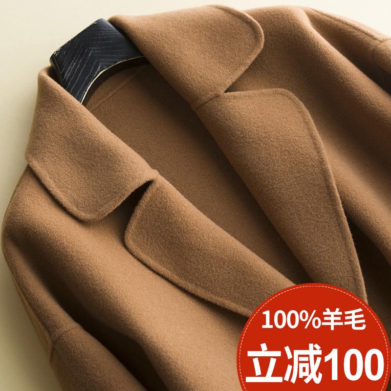 【100%羊毛】呢子外套女中长款2018新款韩版秋冬季双面羊绒大衣