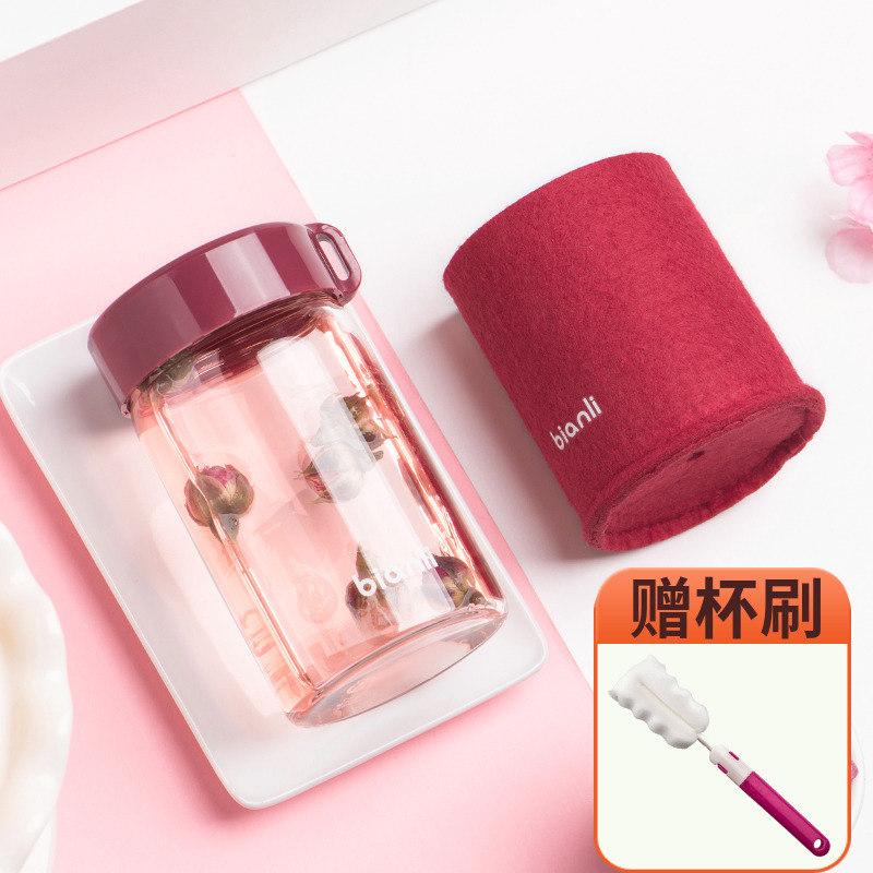 倍乐玻璃杯 便携迷你小容量创意随手防烫女学生果奶茶水杯子200ML