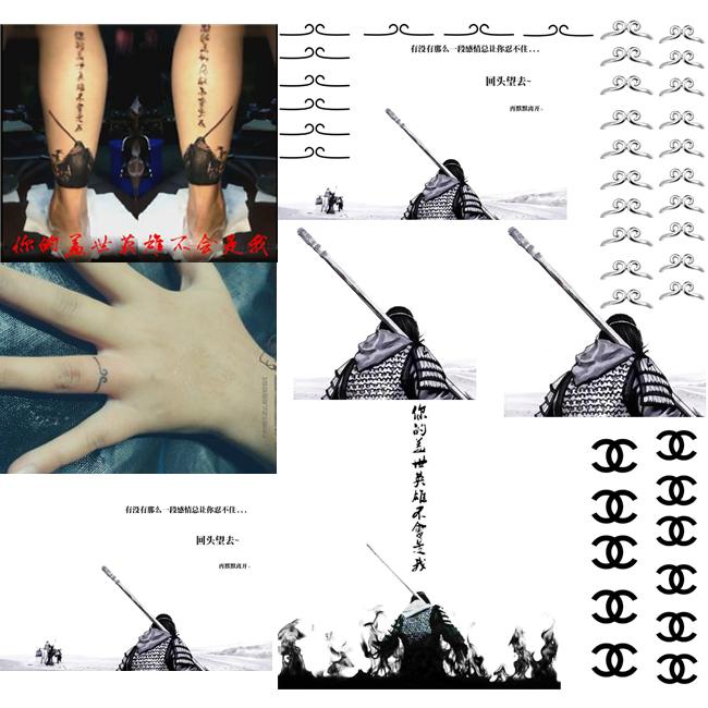 齐天大圣孙悟空至尊宝纹身贴防水男持久紧箍咒戒指纹身贴刺青包邮图片