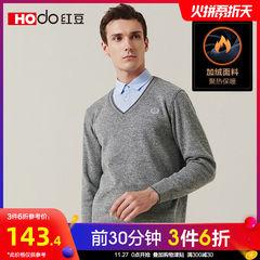红豆男装秋冬新品加绒衬衫领毛衣假两件男加厚保暖针织1193