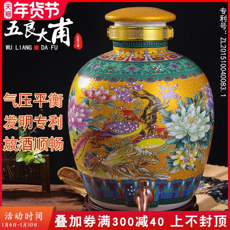 景德镇陶瓷泡酒坛酒瓶酒罐10斤20斤30斤50斤酒缸酒壶泡酒瓶酒坛子