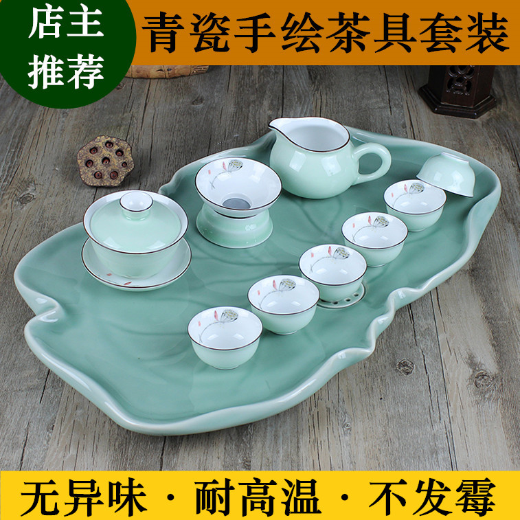 ������Ʒ:包邮龙泉青瓷圆形茶盘茶具单层排水式陶瓷长方形托盘茶海功夫茶具