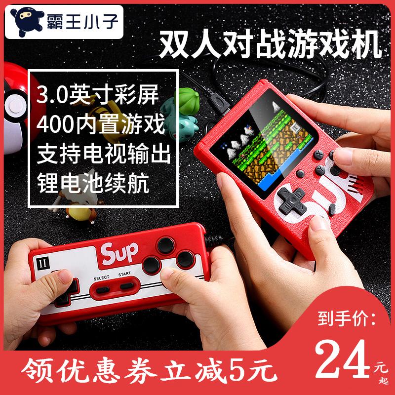 sup儿童掌上游戏机怀旧款老式迷你型充电宝掌机魂斗罗俄罗斯方块