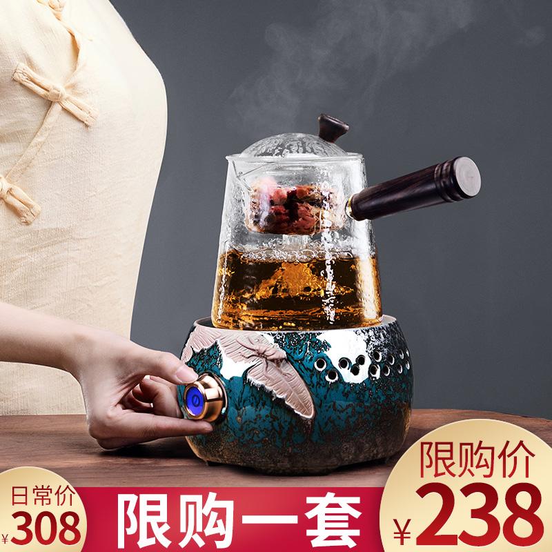 电陶炉套装煮茶器小型办公室玻璃壶蒸汽蒸茶器全自动家用喷淋式